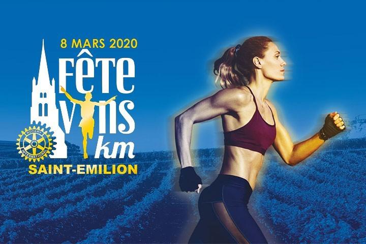 Fête des vins km de Saint-Emilion, le 8 mars 2020