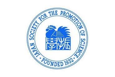 Bourses 2021 de la Société japonaise pour la promotion de la science (JSPS)